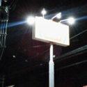 ㈱ドゥエルアソシエイツのLED照明、外部看板灯用LEDランプ(ET251)などを導入しました